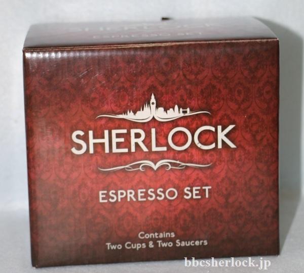 SHERLOCK_EspressoSet_1.jpg
