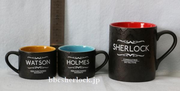 SHERLOCK_EspressoSet_11.jpg