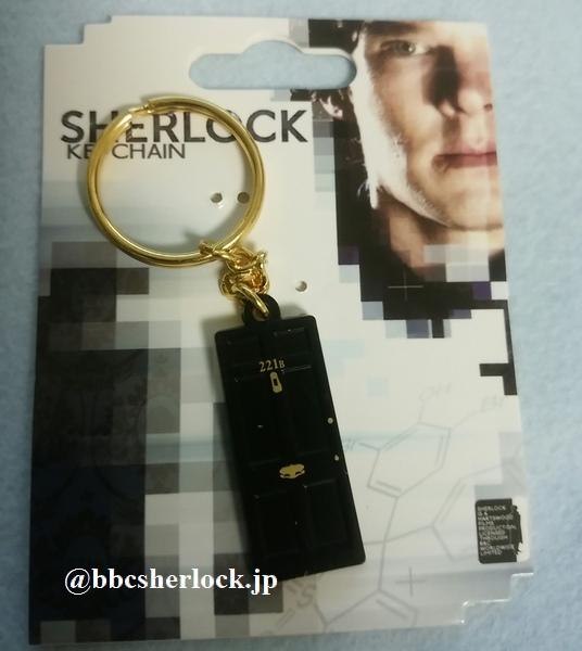 BBC SHERLOCK シャーロック 221Bドア キーホルダー