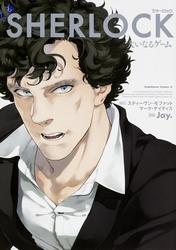 SherlockS1E3_comic_h250.jpg