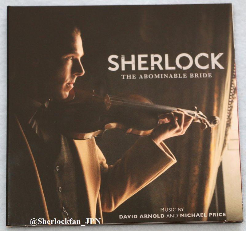 Sherlock_tab_ost_1.jpg