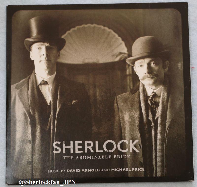Sherlock_tab_ost_4.jpg