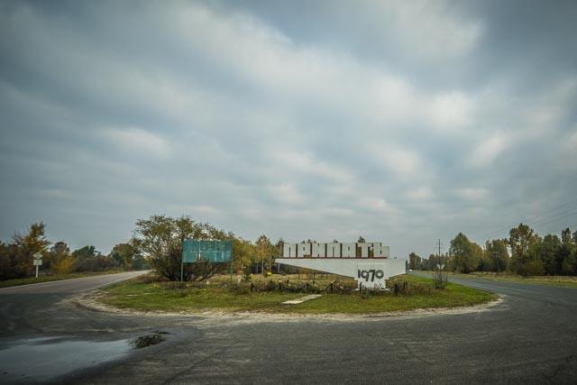 Pripyat by Eric Baak