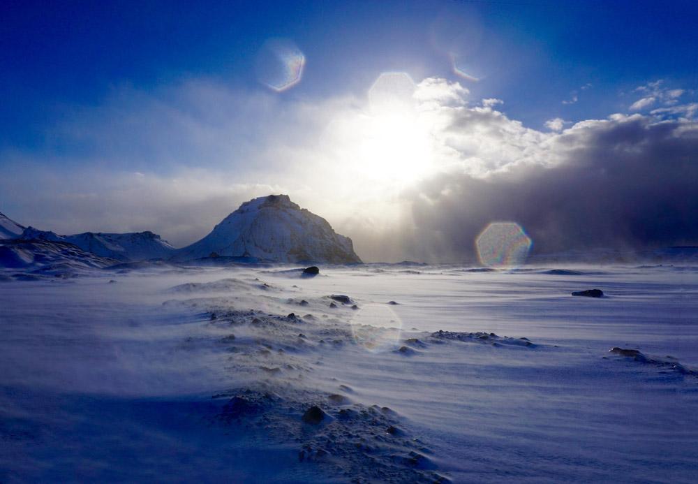Mýrdalshreppur / South Iceland