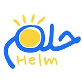 Helm.jpg