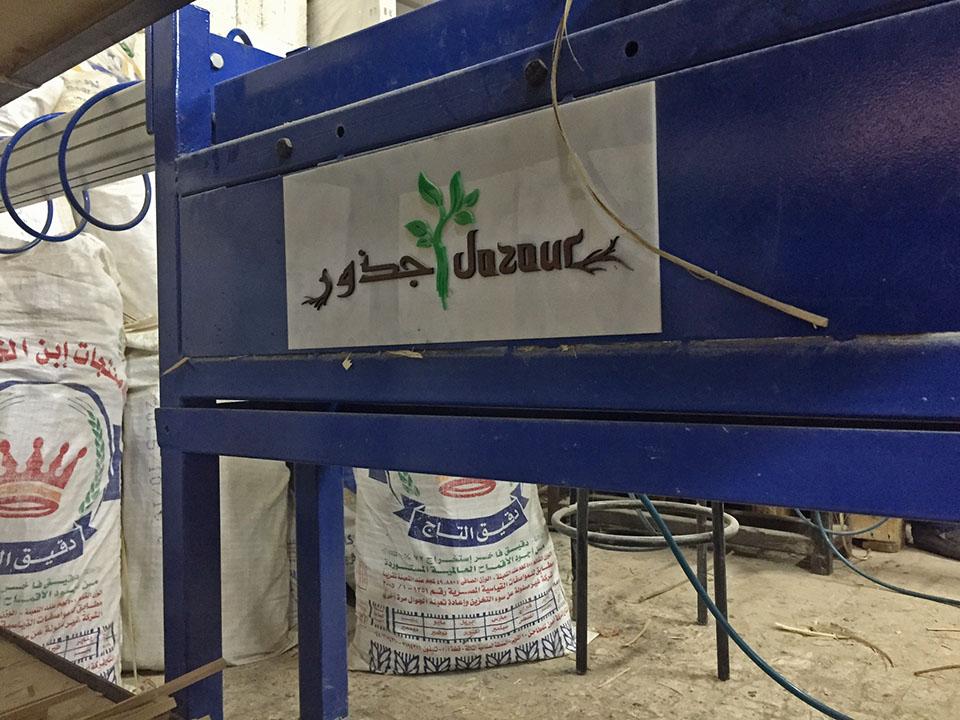 jozour-factory.JPG