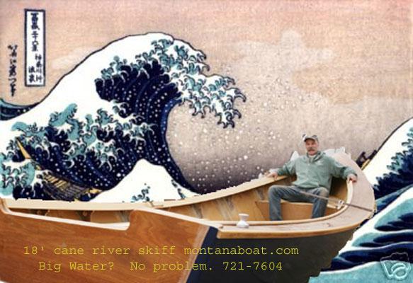big-water-skiff.jpg