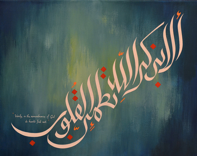 Arabic Calligraphy-Remembrance