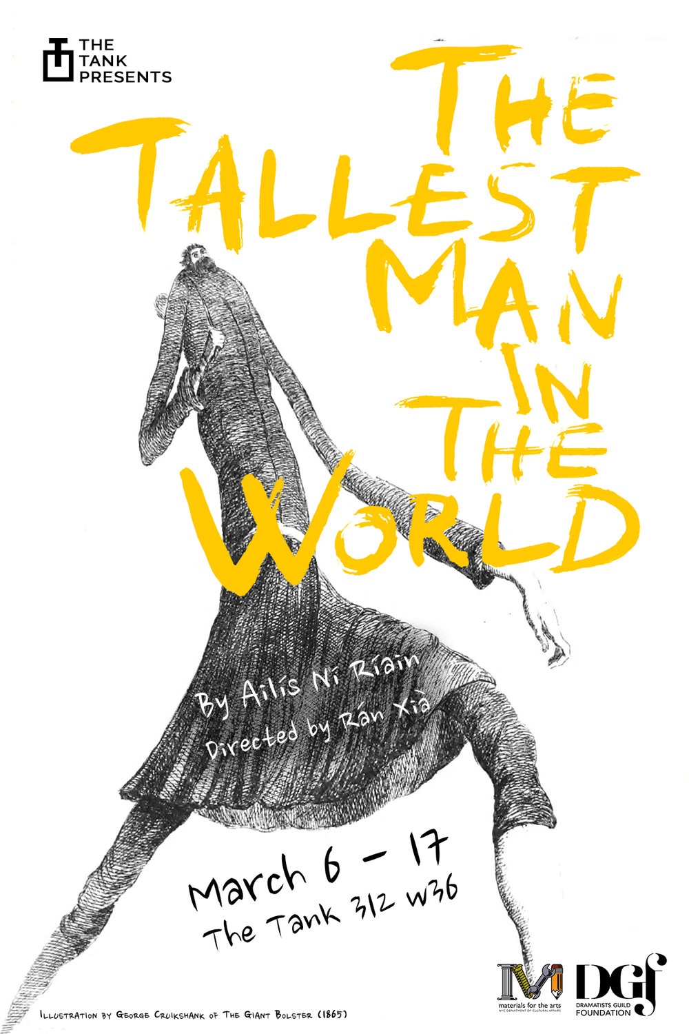 the tallest man in the world postcard front.jpg