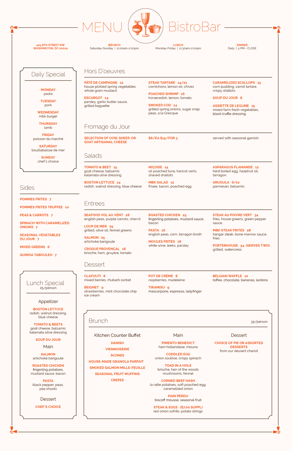 menu-mbk-menu