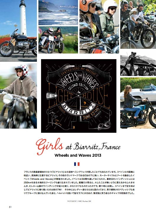 Girls Biker August 2013
