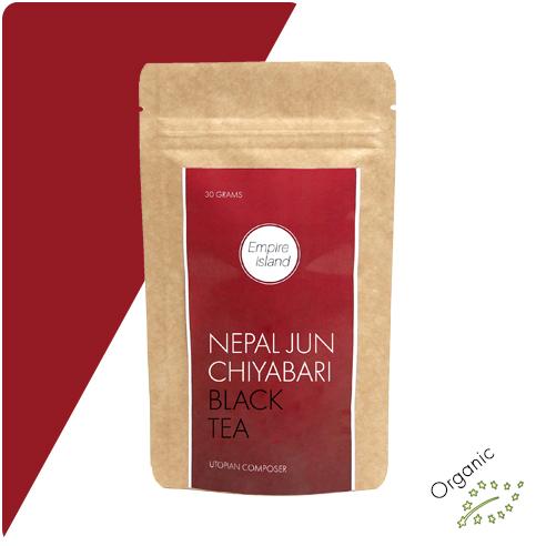 Nepal-Jun-Chiyabari-Variety.jpg