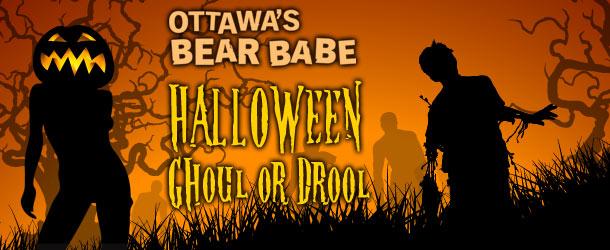 bear-babe-2012-10.jpg