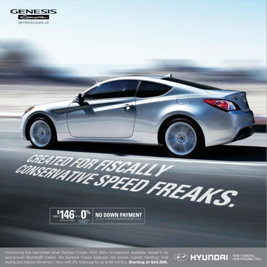 Retail ad for Hyundai Genesis.  A.D.:  Boris Matas   C.D.:  Gary Westgate