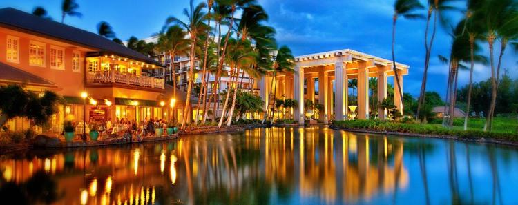Hilton Waikoloa Village 1.jpg