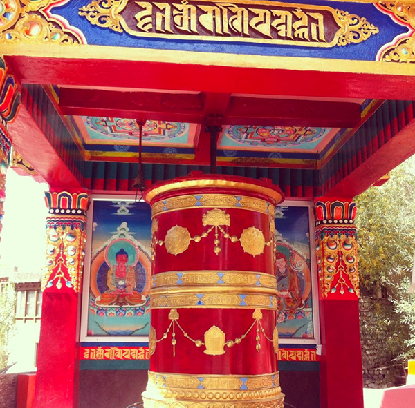 Thiske-Prayer-Wheel.png