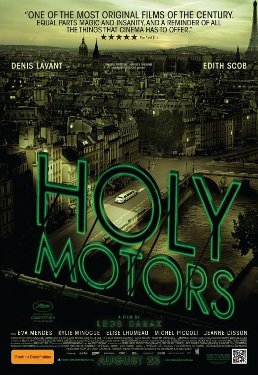 holy_motors_ver2.jpg