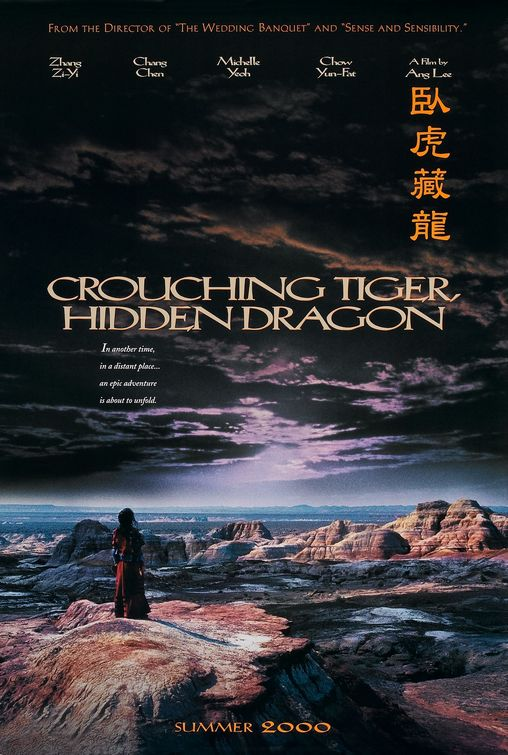 crouching_tiger_hidden_dragon_ver1.jpg