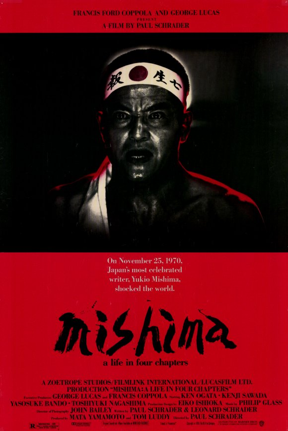 mishima-a-life-in-four-chapters.jpg