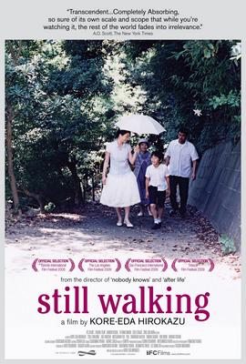 Still_Walking_(film)_POSTER.png