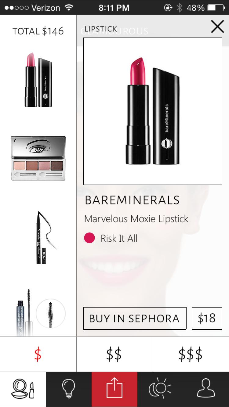 Screenshot of a lipstick