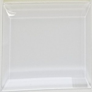 Pearl+3x3+beveled+end+piece+glass+tile.jpeg