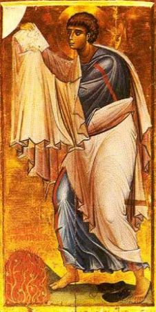 The Theoptes (i.e. one who looked upon God).  The Prophet Moses receiving the Decaloque. 12th or 13th century.