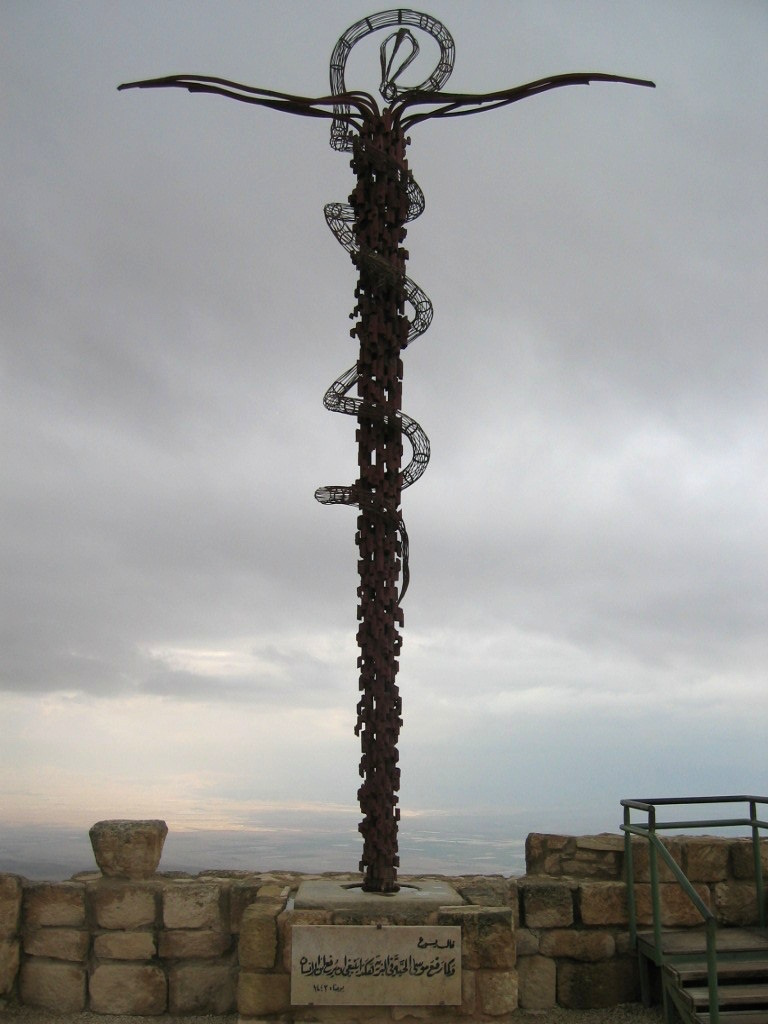 "Jordan Mount Nebo, The Serpentine Cross [Giovanni Fantoni] Photo Copyright 2005, Frederik Questier and Yanna Van Wesemael/Creative Commons License <rdf:RDF xmlns=""http://web.resource.org/cc/"""