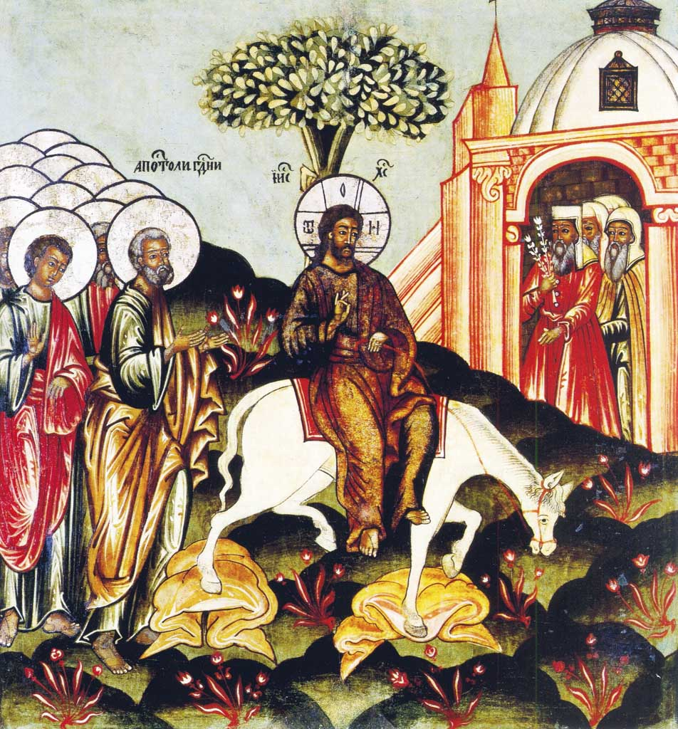 Entry into Jerusalem (Russian Icon, 18th Century)
