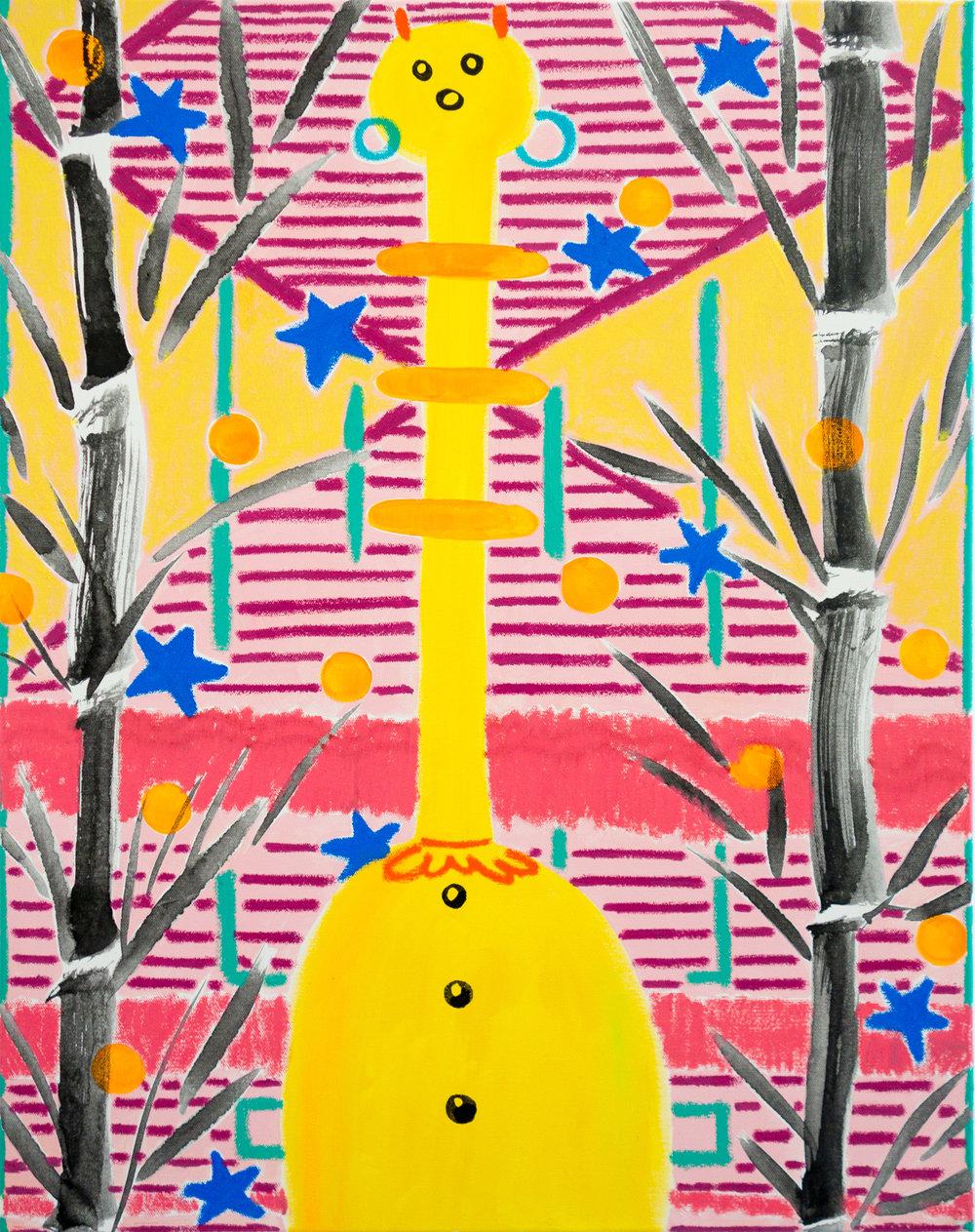 Space Giraffe/Qilin