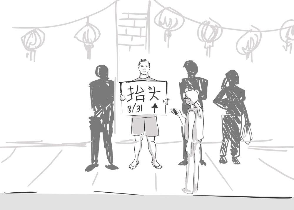 Star Wars _FF - Chinatown.jpg