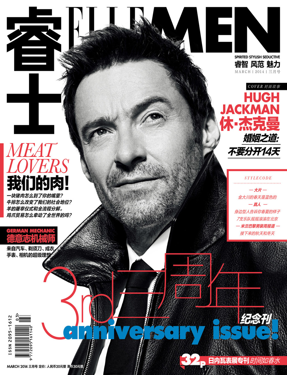hugh jackman elle men china march 2014