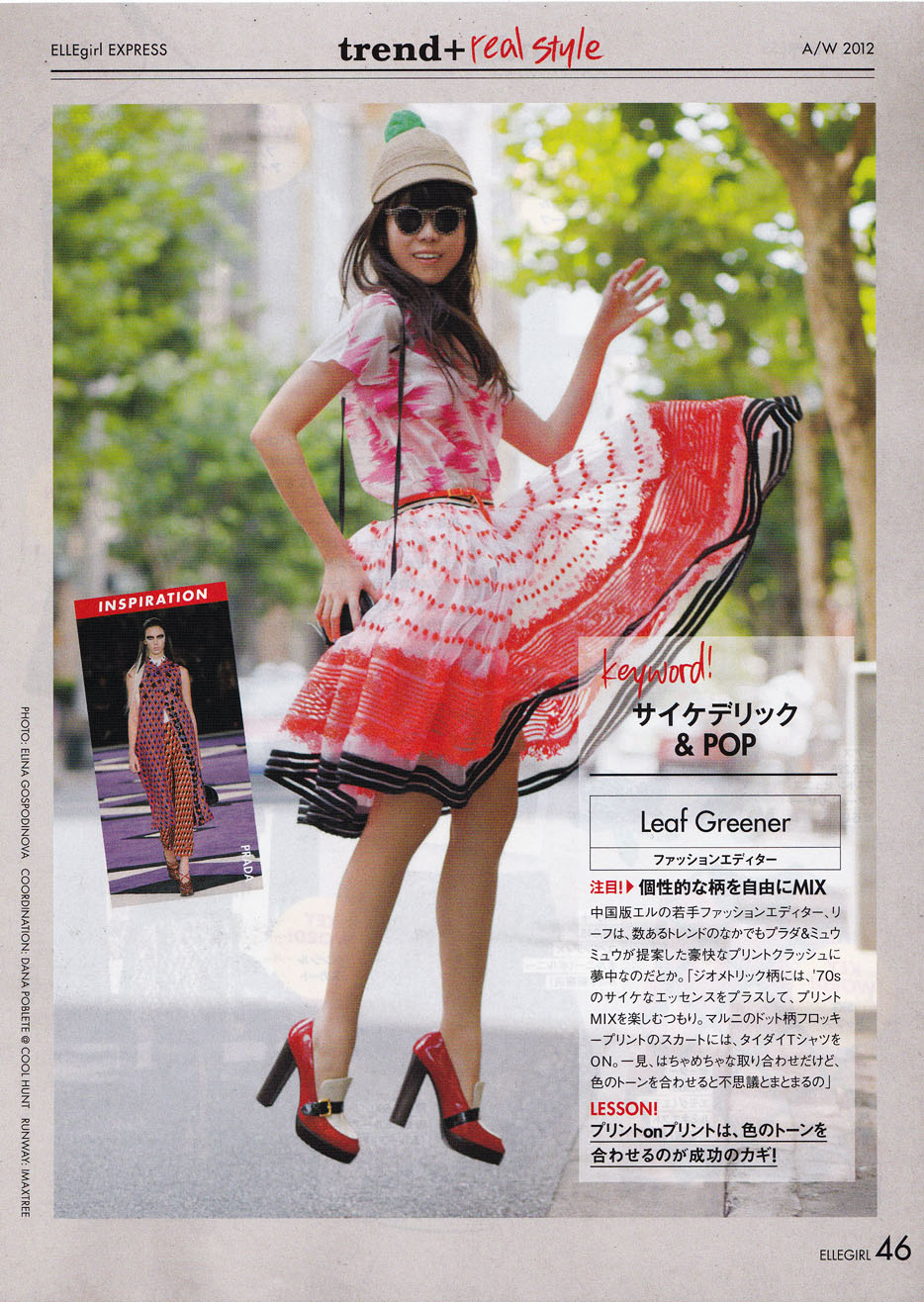 FASHION EDITOR REAL STYLE ELLEGIRL JAPAN