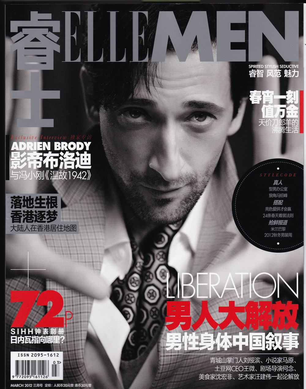 adrien brody      elle men china   march 2012