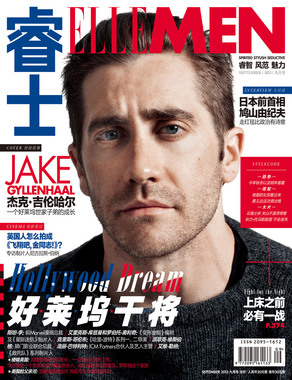 jake gyllenhaal      elle men china   september 2013