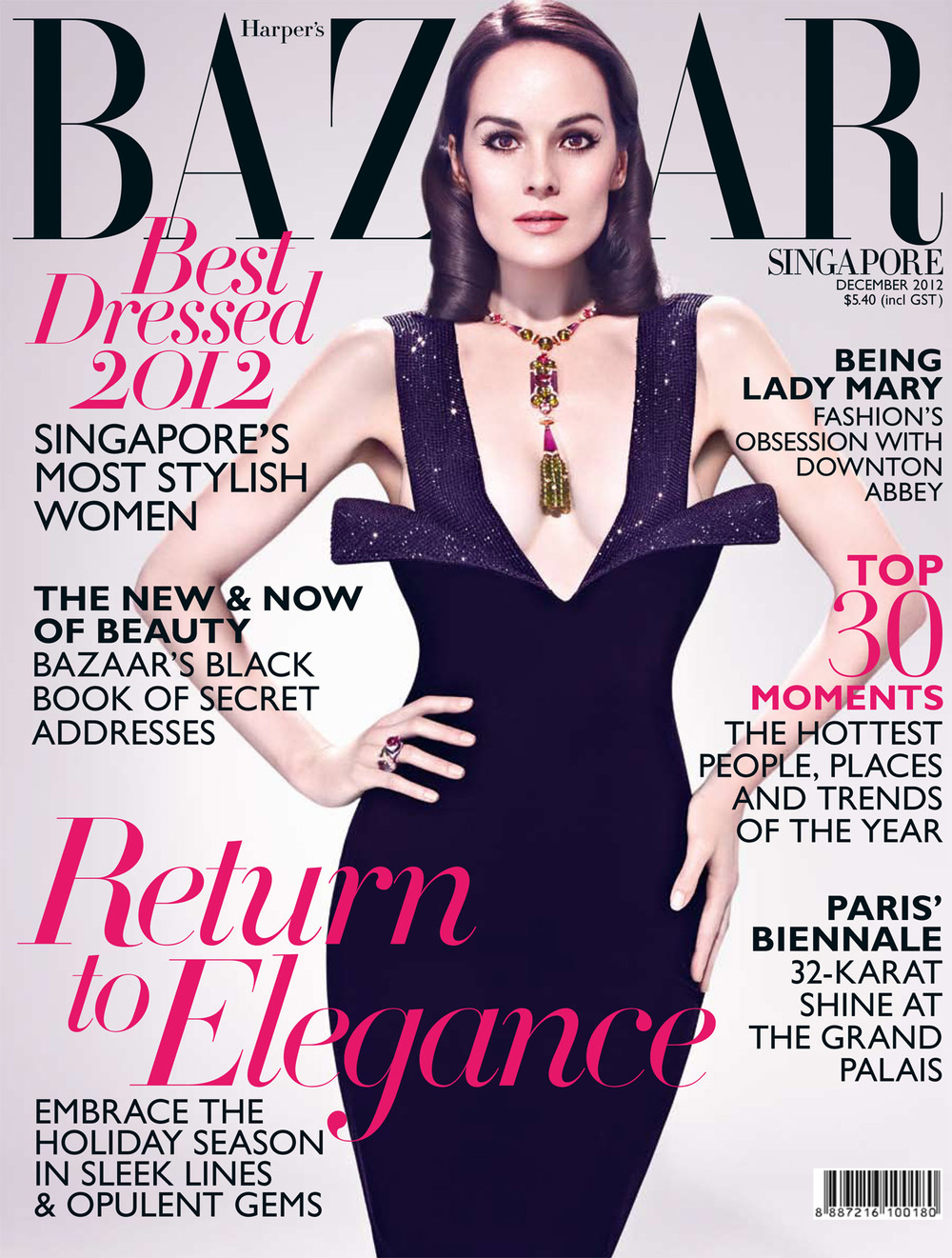 michelle dockery      harper's bazaar singapore   december 2012