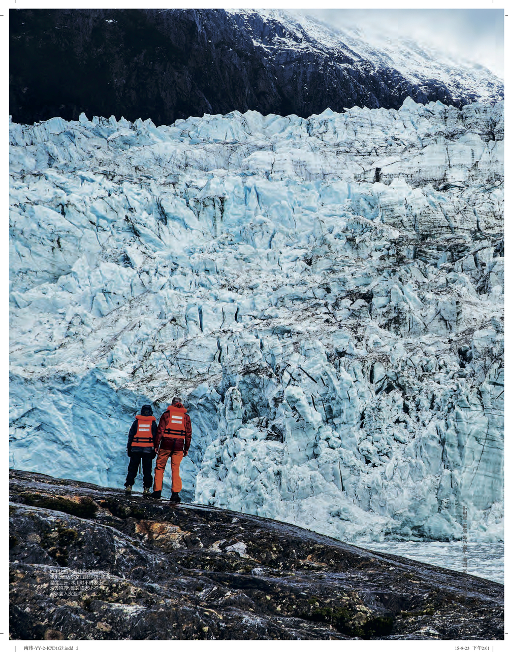TO TH  E END OF THE WORLD Pt. 2      Conde Nast Traveler China   Part 2 of my epic journey with photographer Julien Capmeil took us on a ship traveling from the Tierra del Fuego area of Patagonia, through a world of glaciers, and to the southernmost tip of the world before Antarctica, Cape Horn.