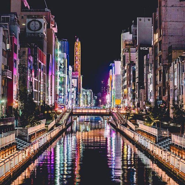 Dotonbori, Osaka by night.