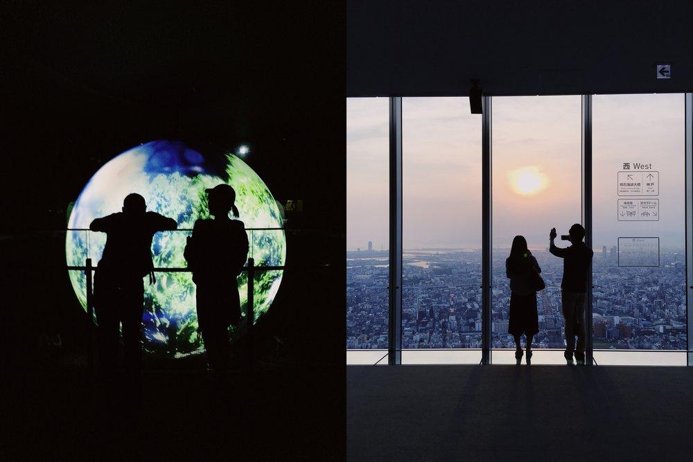 Couple (Osaka, Japan)