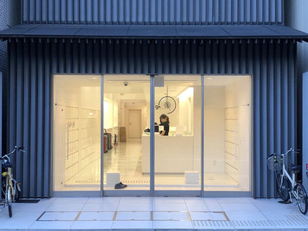 京都的Nine Hours分店