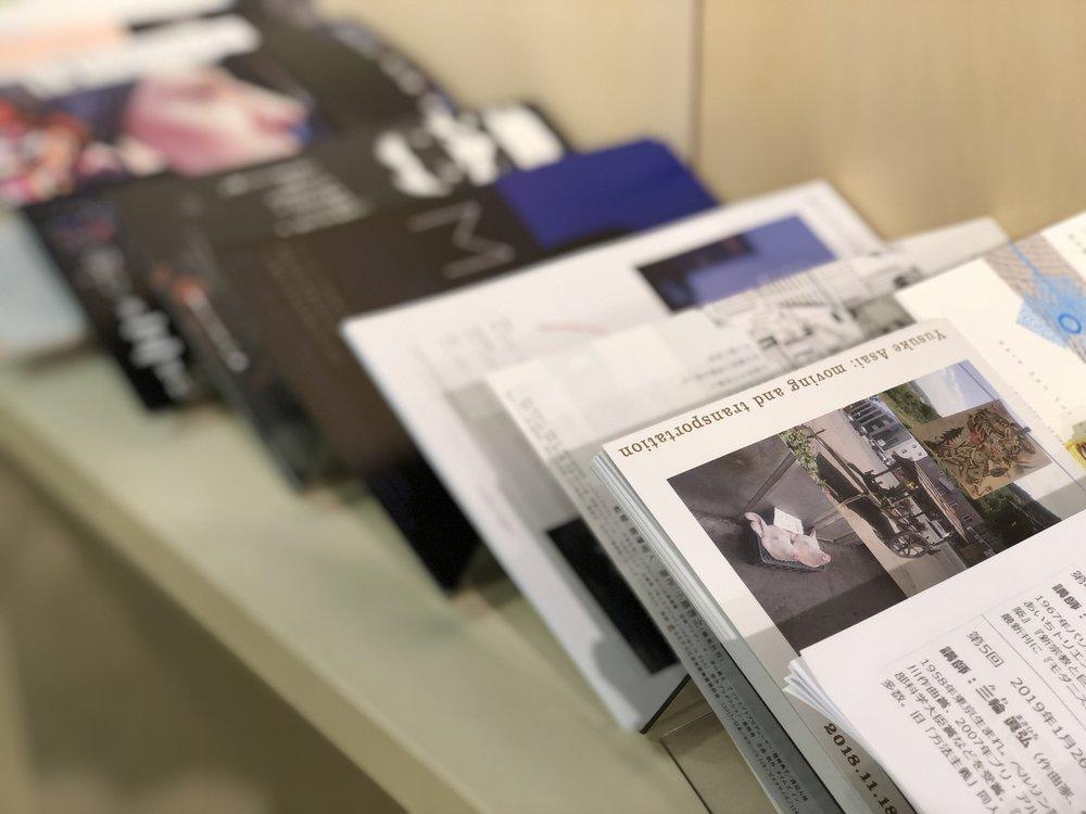 在日本有不少免費取閱的資訊。