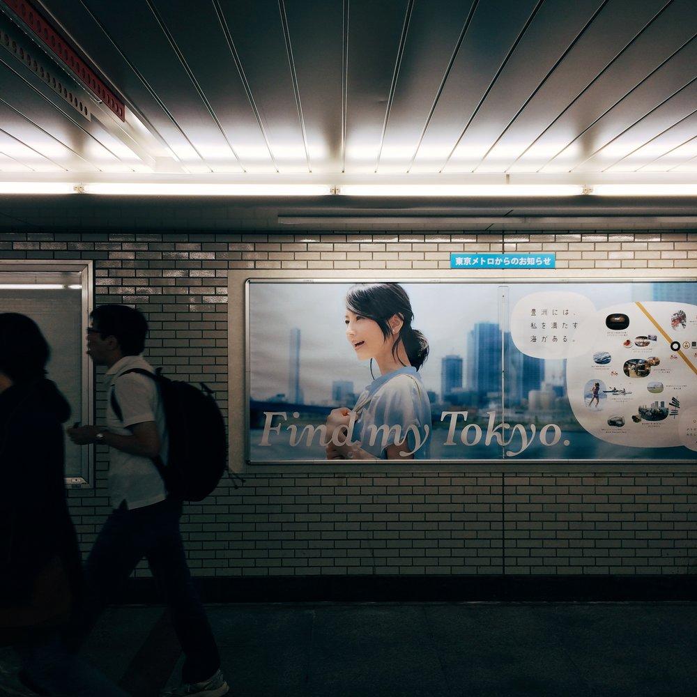 除了遊戲,東京地下鐵過去都深入沿線社區,介紹車站附近的小店和很少人留意的景點,結集成Find my Tokyo系列,讓搭車的意義不限於通勤,而是探索社區,與社區的人相連結。
