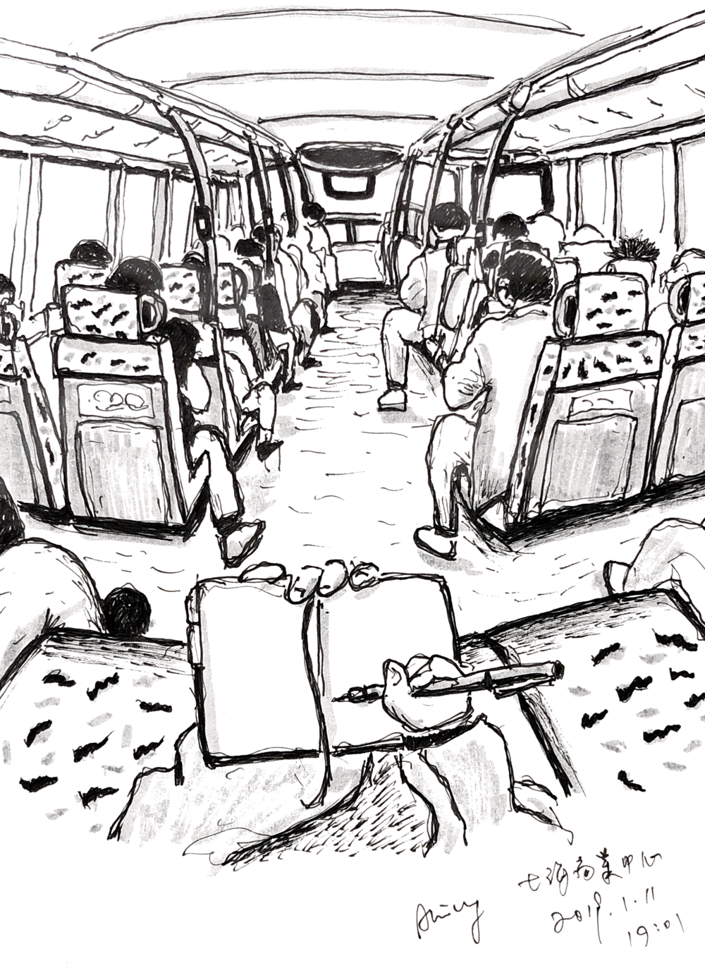 在巴士上畫畫,其實沒想像中困難,困難是我們的想像多於事實而已。