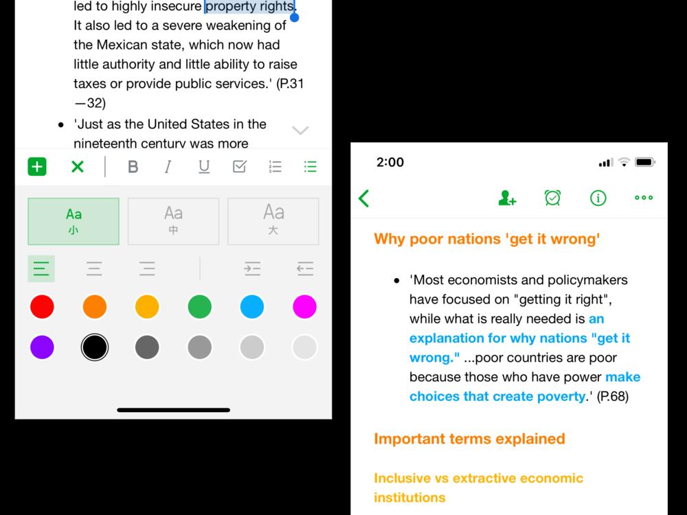 在重溫筆記時,可善用app內所提供的格式功能