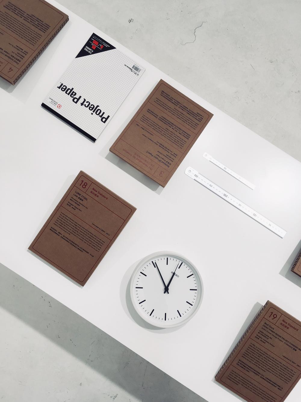 Good Design Award展覽在已結業的common room & co. 2/2,2018