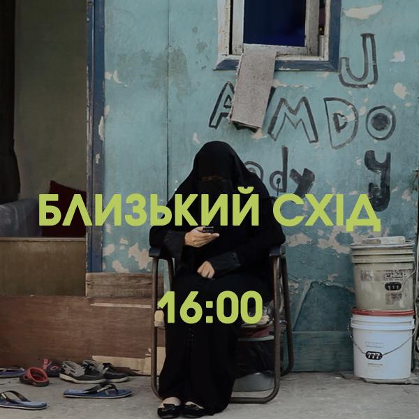 18:00. БЛОК 2