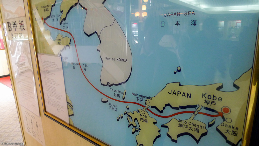 train trip comp-8.jpg
