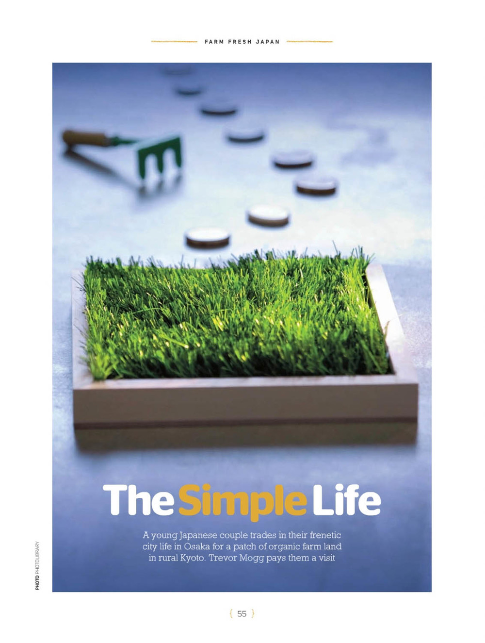 The Simple Life - 1 of 3