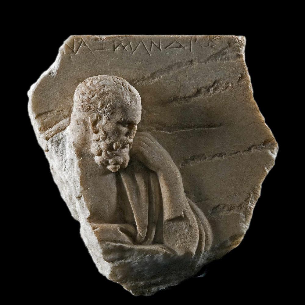 Anaximander of Miletus, Ionia