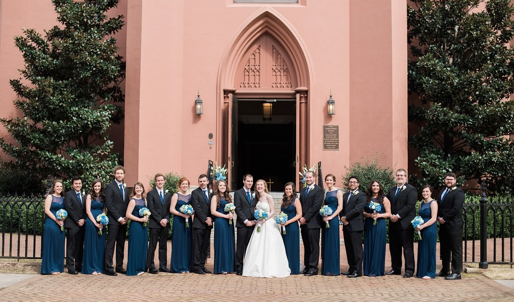 columbia_wedding__photographer_0297.jpg